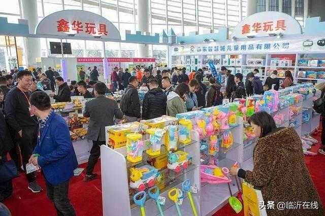 重磅!第五届临沂国际玩具婴童用品展将于11月7日-9日举行